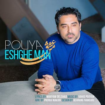 Pouya-Called-Eshghe-Man