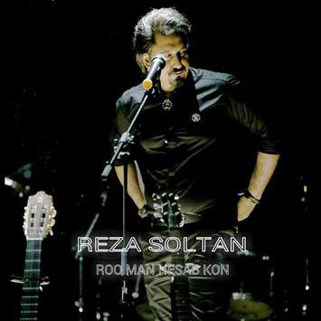Reza-Soltan---Roo-Man-Hesab-Kon