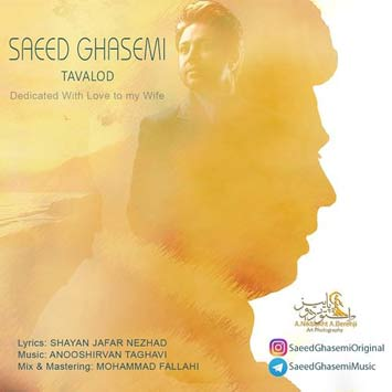 Saeed-Ghasemi-Called-Tavalod