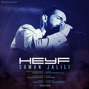Saman-Jalili-Called-Heyf