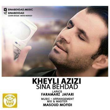 Sina-Behdad---Kheyli-Azizi