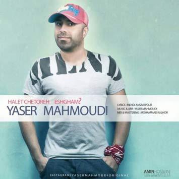 Yaser-Mahmoudi