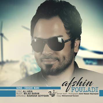 Afshin-Fouladi---Eshghe-Mani