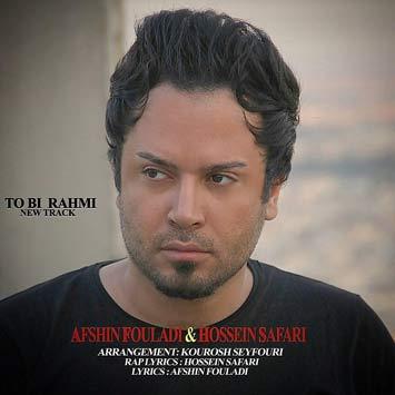 Afshin-Fouladi---To-Bi-Rahmi