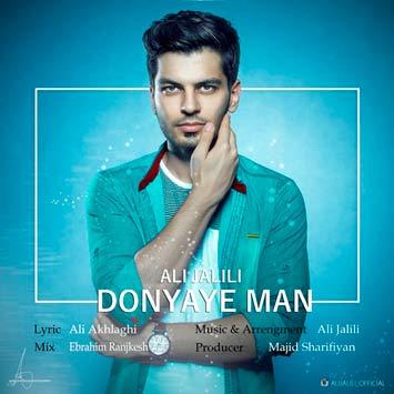 Ali-Jalili-Donyaye-Man