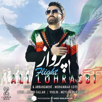 Ali-Lohrasbi---Parvaz