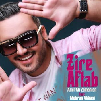 Amir-Ali-Zamanian-Zire-Aftab-Ft-Mehran-Abbasi