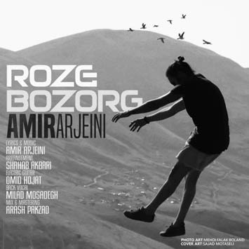 Amir-Arjeini-Called-Roze-Bozorg