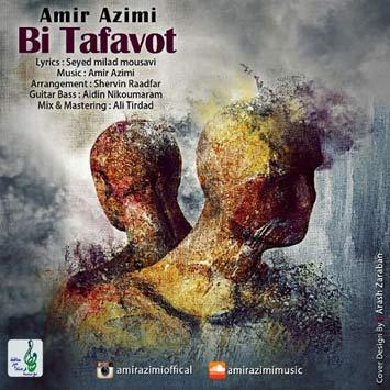 Amir-Azimi---Bi-Tafavot