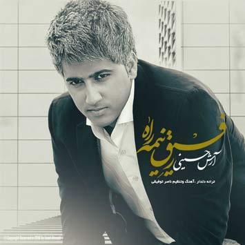 Arash-Hosseini---Refighe-Nime-Rah