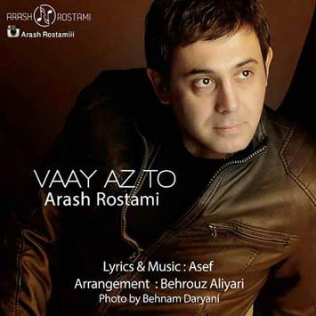 Arash-Rostami-Vaay-Az-To