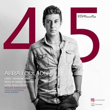 Ariya-Fouladi---45-minutes