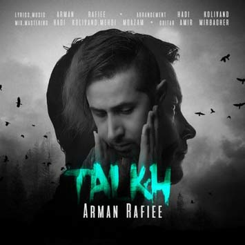 Arman-Rafiee-Called-Talkh