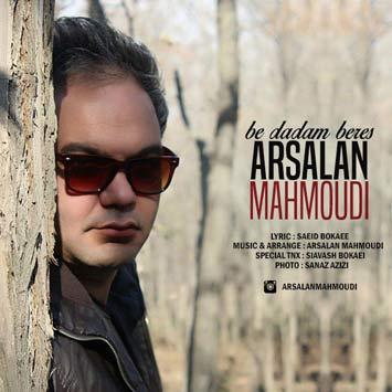 Arsalan-Mahmoudi---Be-Dadam-Beres