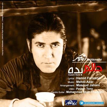 دانلود آهنگ جدید اشکمهر به نام حالم بده Ashkmehr Haalam Bade