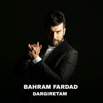 Bahram-Fardad-Called-Dargiretam