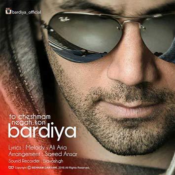 Bardiya---To-Cheshmam-Negah-Kon