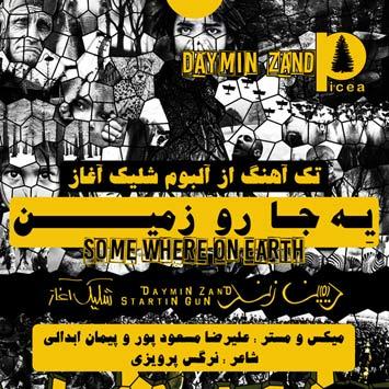 Daymin-Zand---Some-Where-On-Earth