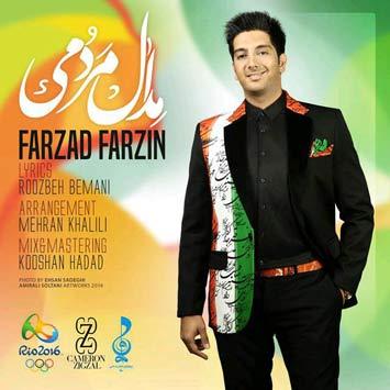 Farzad-Farzin---Medale-Mardomi