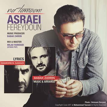 Fereydoun-Asraei---Na-Tmoom