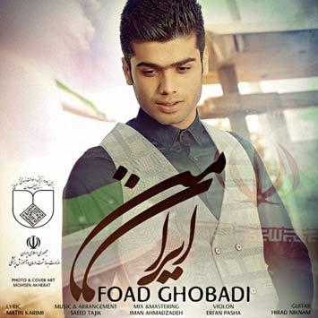 Foad-Ghobadi---Irane-Man