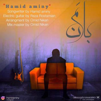 Hamid-Aminy-Called-Ba-Man
