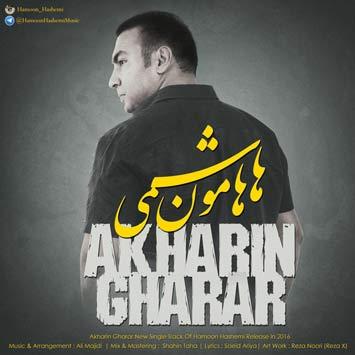 Hamoon-Hashemi---Akharin-Gharar