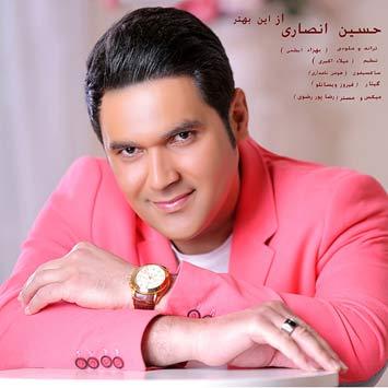 Hossein-Ansari---Az-In-Behtar