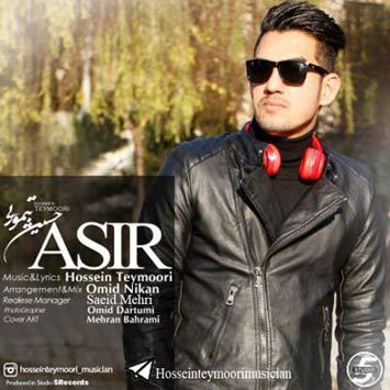 Hossein-Teymoori-Asir
