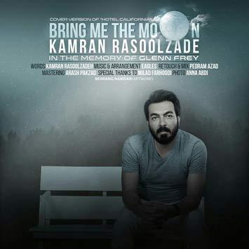 Kamran-Rasoolzadeh---Baram-Mah-Biyar