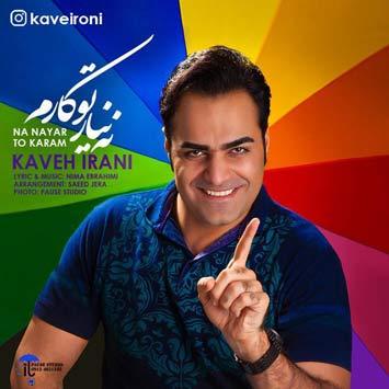 Kaveh-Irani---Na-Nayar-To-Karam