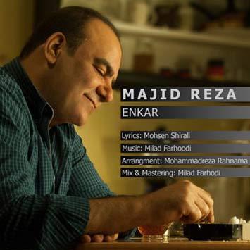 Majid-Reza-Enkar