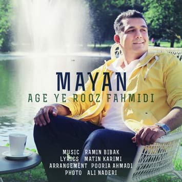 Mayan-Called-Age-Ye-Rooz-Fahmidi