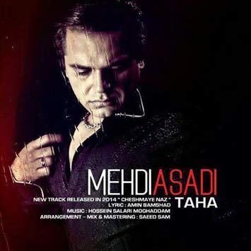 Mehdi-Asadi----Cheshmaye-Naz-(Akharin-Nafas)