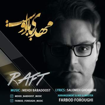 Mehdi-Babadoost---Raft