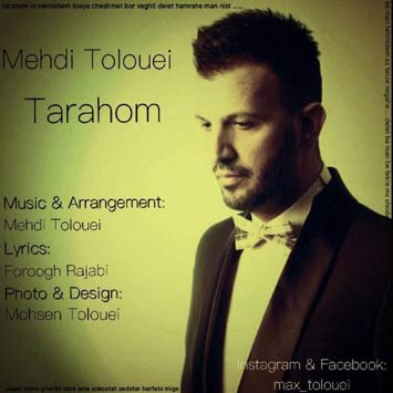 Mehdi-Tolouei-Called-Tarahom