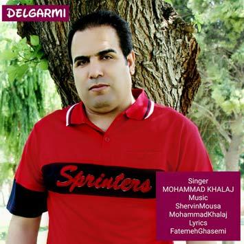 Mohammad-Khalaj---Delgarmi