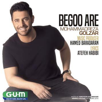 دانلود آهنگ جدید محمدرضا گلزار به نام لعنتی MohammadReza Golzar Begoo Are