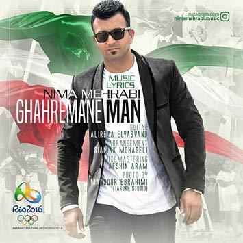 Nima-Mehrabi---Ghahreman-Man