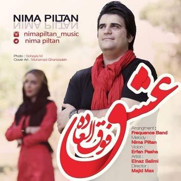 دانلود آهنگ جدید نیما پیلتن به نام عشق فوق العاده Nima Piltan Eshghe Fogholade