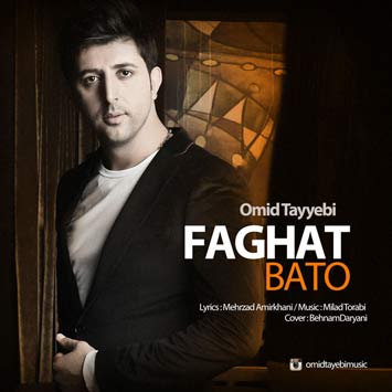 Omid-Tayyebi---Faght-Ba-To