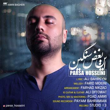 Parsa-Hosseini---In-Boghz-Sangin