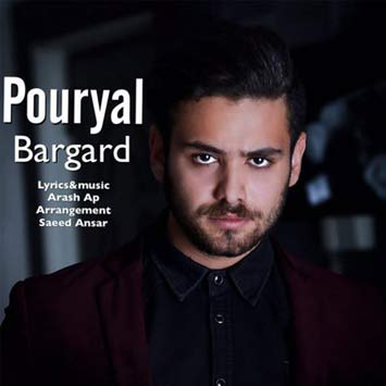 Pouryal-Called-Bargard