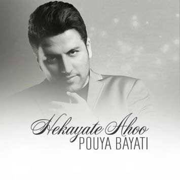 Pouya Bayati Hekayate Ahoo - دانلود آهنگ جدید پویا بیاتی به نام حکایت آهو