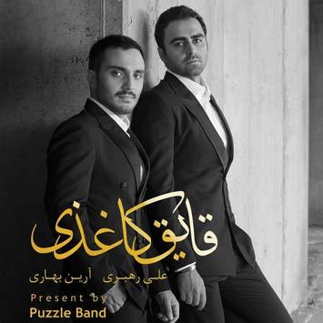 Puzzle-Band---Ghayegh-Kaghazi