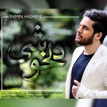 دانلود آهنگ جدید رامین هاشمی به نام دلخوشی Ramin Hashemi Delkhoshi