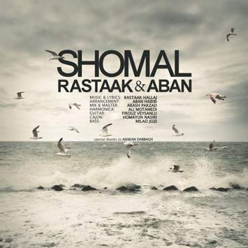 Rastaak-Ft-Aban-Called-Shomal