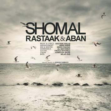 Rastaak-Ft-Aban-Called-Shomal