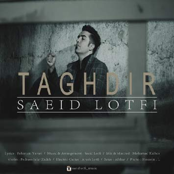 Saeid-Lotfi-Called-Taghdir
