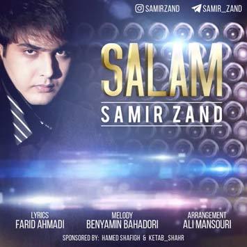 Samir-Zand-Called-Salam